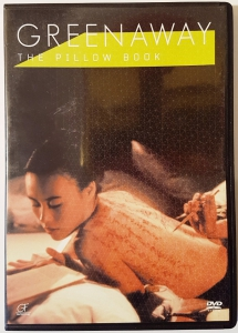 HE PILLOW BOOK - [DVD] PETER GREENAWAY